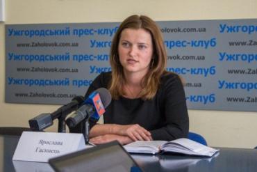 Ярослава Гасинец сегодня во время пресс-конференции в Ужгороде
