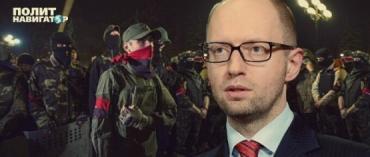 Вместо Путина «ПС» теперь посылает Яценюка, Порошенко и Найема