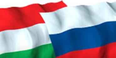 1-ый визовый центр Венгрии начнет работу в Москве летом 2014