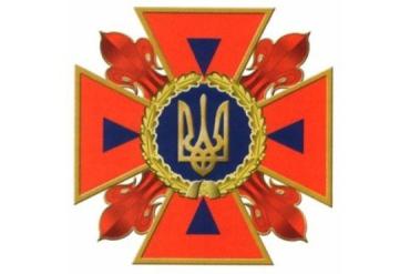 Руководство региональных управлений Госслужбы по ЧС отстранено!