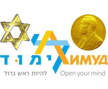 В Ужгороде состоится международная конференция Лимуд