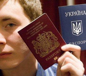 СБУ держат на контроле ситуацию с выдачей паспортов в Закарпатье