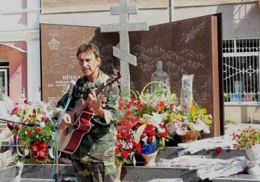 Урочисте відкриття монумента воїнам-афганцям у Тячеві