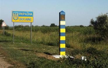 У власність України повернені 34 земельні ділянки вздовж кордону з Угорщиною