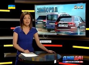 В Ужгороде на 100 машин 25 автомобилей имеют иностранную регистрацию