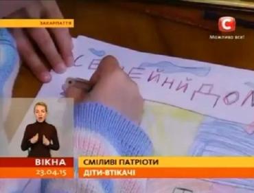 """В Луганске они снялись в патриотическом роликеи """"Украина - единая!"""""""