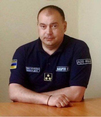 В Закарпатской области поменялось руководство Управления ГСЧС