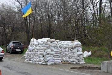 Силовики продолжили спецоперацию под Мукачево, неподалеку от села Бобовище