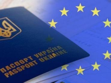 Українці вже більше доби користуються безвізовими поїздками в країни Європи