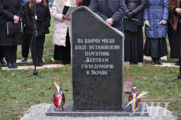 Траурное шествие прошло по Ужгороду в День памяти жертв голодоморов