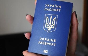 Біометрія. На переселенців з Донбасу і Криму очікує спецперевірка