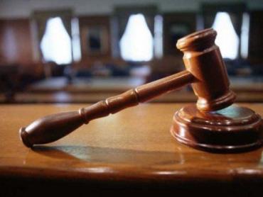 Мукачівський міськрайонний суд повідомляє...
