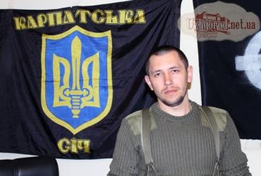 Олександр Сачко