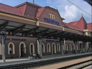 В Ужгороде на ж/д вокзале можно встретить не только сомалийцев...