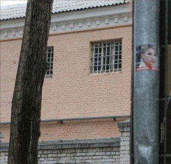 Ночью Тимошенко втихаря вывезли из СИЗО