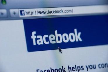 Facebook хочет ввести платную подписку на СМИ