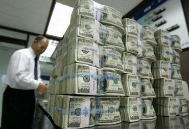 Украине вернули деньги, растраченные Минюстом при Януковиче