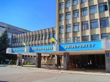 В ужгородском универе продолжается вступительная кампания