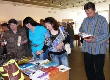 """На Закарпатье прошла выставка-ярмарка """"Книга-фест 2010"""""""