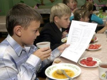 В Мукачево школьники объедались дорогими обедами