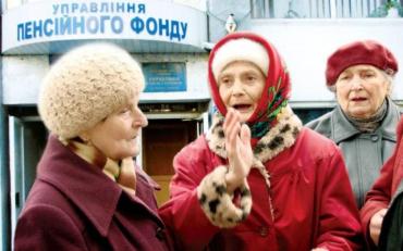 МВФ с украинскими властями решили нюансы по пенсионной реформе