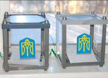 ЦИК утвердила форму агитации за законность выборов