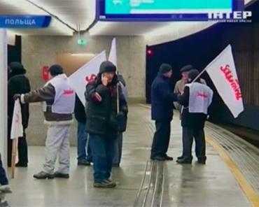 В Польше железнодорожники бастуют против сокращения льгот
