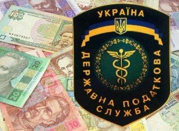 """В Закарпатье налоговики ждут """"упрощенцев"""" до 25 января 2012 года"""