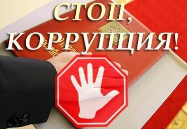 Коррупция, судебная и налоговая системы, административные барьеры мешат бизнесу