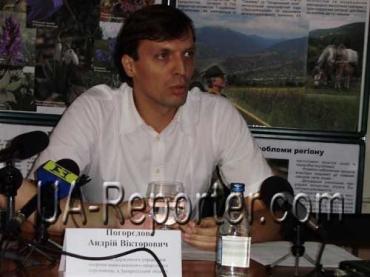 В Ужгороді відбулась прес-конференція з Андрієм Погорєловим