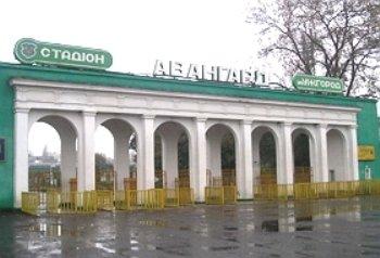 Навколо ужгородського стадіону «Авангард» знову підняли галас