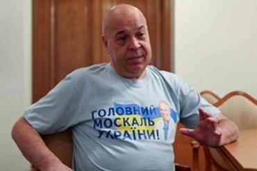 """В Украине есть """"идеологические"""" проблемы, считает руководитель Закарпатской ОГА"""