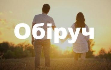 Унікальні українські слова, відповідників яких ви не знайдете у російській