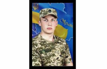 Ужгород. Загиблий прикордонник Артем Філоненко