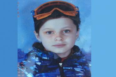 Зникла десятикласниця розшукується на Закарпатті