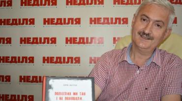 Юрій ФАТУЛА – не лише практикуючий хірург, але й великий поціновувач минувшини