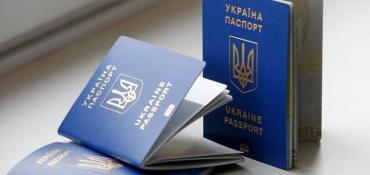 Закордонні паспорти стали оформлювати значно менше людей