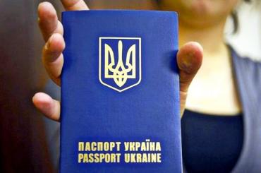 У Тячеві вирішили питання доступності отримання закордонних паспортів