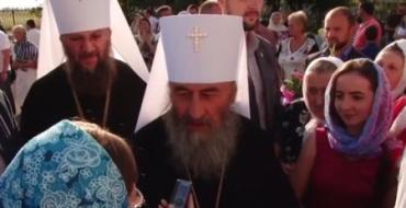 Ужгород. Предстоятель УПЦ Блаженнійший Митрополит Онуфрій