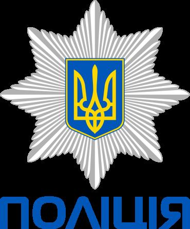 Управління Патрульної поліції Ужгорода та Мукачева інформує...