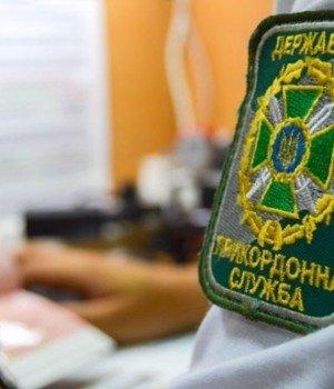 Іноземці будуть здавати відбитки пальців під час перетину кордону України