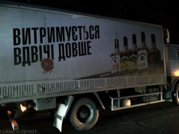Заповнена алкоголем вантажівка МАЗ перекинулася на Виноградівщині