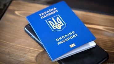 В Україні паспорт можна отримати в будь якому відділенні ДМС
