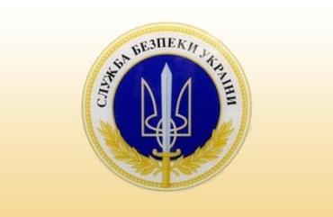 Ужгородський міськрайонний суд виніс вирок адміністратору групи в соцмережах