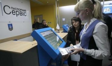 Заявки на отримання біометрики щодня подає близько 20 тисяч громадян