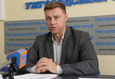 Народний депутат України Віталій Купрій
