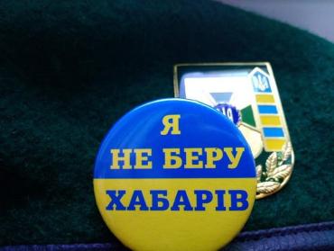 Прес-служба Мукачівського прикордонного загону інформує...