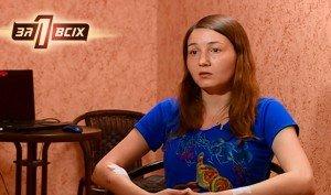 Криком про допомогу Тетяни Верещинської