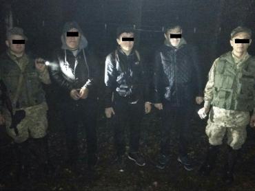 Держприкордонслужба України інформує...