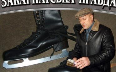Мер Ужгорода запропонував главі адміністрації Президента 45 га землі